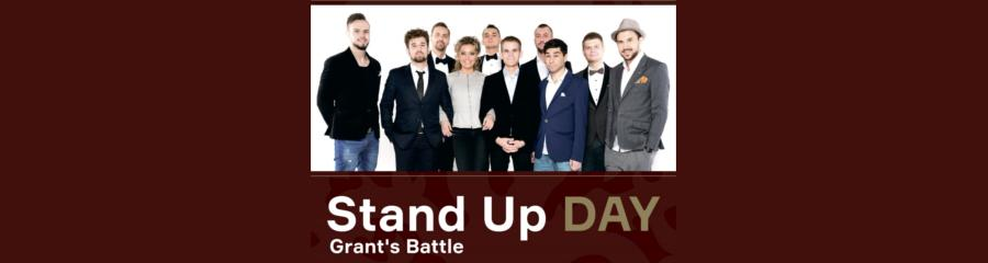 STAND UP GRANT'S BATTLE